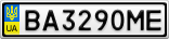 Номерной знак - BA3290ME