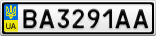 Номерной знак - BA3291AA