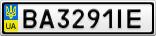 Номерной знак - BA3291IE