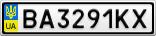 Номерной знак - BA3291KX