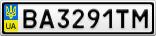 Номерной знак - BA3291TM