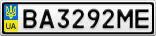 Номерной знак - BA3292ME