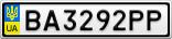 Номерной знак - BA3292PP