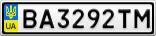 Номерной знак - BA3292TM