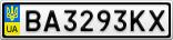 Номерной знак - BA3293KX