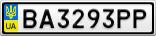 Номерной знак - BA3293PP