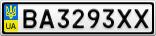 Номерной знак - BA3293XX
