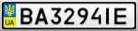 Номерной знак - BA3294IE
