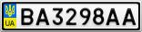 Номерной знак - BA3298AA