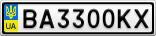 Номерной знак - BA3300KX