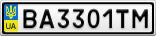 Номерной знак - BA3301TM