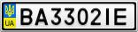 Номерной знак - BA3302IE