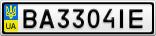 Номерной знак - BA3304IE