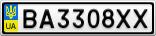 Номерной знак - BA3308XX