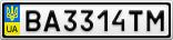 Номерной знак - BA3314TM