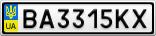 Номерной знак - BA3315KX