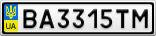 Номерной знак - BA3315TM