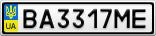 Номерной знак - BA3317ME