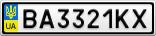 Номерной знак - BA3321KX