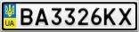 Номерной знак - BA3326KX