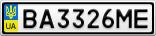Номерной знак - BA3326ME