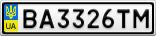 Номерной знак - BA3326TM