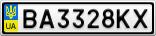 Номерной знак - BA3328KX