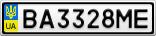 Номерной знак - BA3328ME