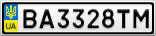Номерной знак - BA3328TM