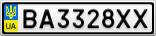 Номерной знак - BA3328XX