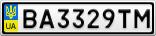 Номерной знак - BA3329TM