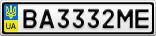 Номерной знак - BA3332ME