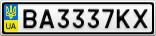 Номерной знак - BA3337KX