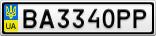 Номерной знак - BA3340PP