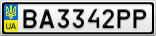 Номерной знак - BA3342PP
