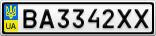 Номерной знак - BA3342XX