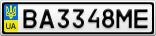 Номерной знак - BA3348ME