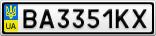Номерной знак - BA3351KX