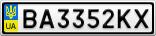 Номерной знак - BA3352KX