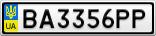 Номерной знак - BA3356PP
