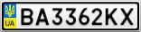 Номерной знак - BA3362KX