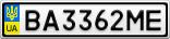 Номерной знак - BA3362ME