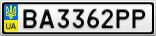 Номерной знак - BA3362PP