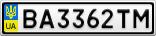 Номерной знак - BA3362TM