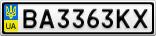 Номерной знак - BA3363KX