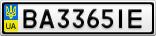 Номерной знак - BA3365IE