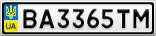 Номерной знак - BA3365TM