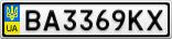 Номерной знак - BA3369KX