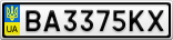 Номерной знак - BA3375KX