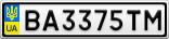 Номерной знак - BA3375TM